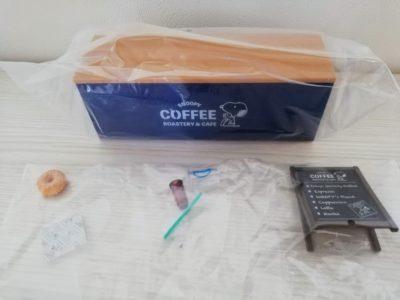 カフェへようこそ!の中身