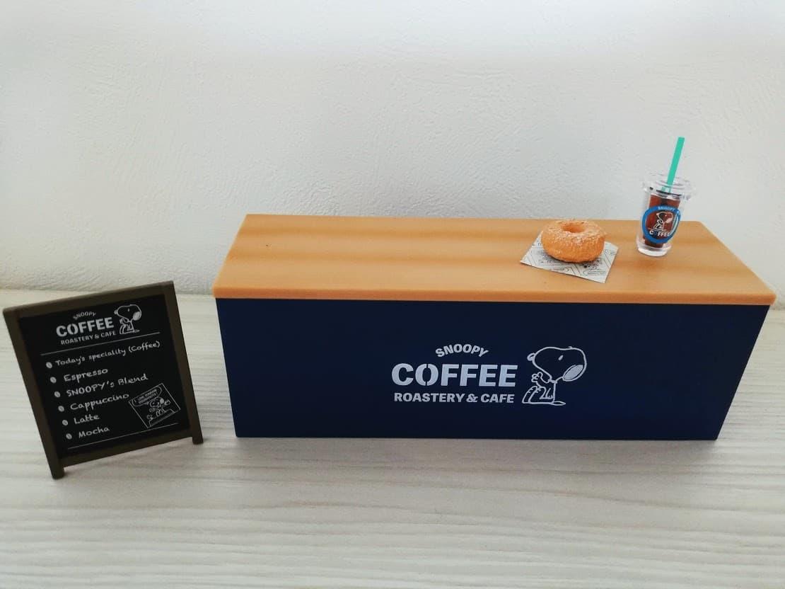 カフェへようこそ!開封後