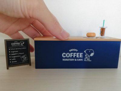 カフェへようこそ!の大きさの目安