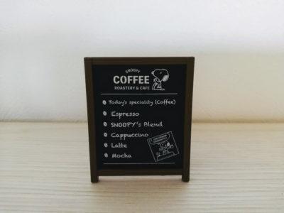 カフェへようこそ!のメニューボード
