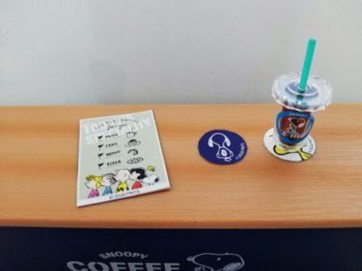 カフェへようこそ!のミニシート使用