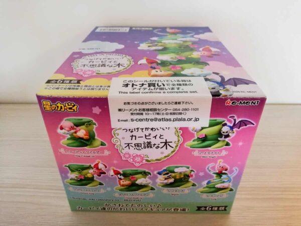 BOX商品の外箱